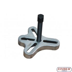 Скоба - лапа за вадене на барабани, главини , шайби и ролки, ZR-36PFT01- ZIMBER TOOLS