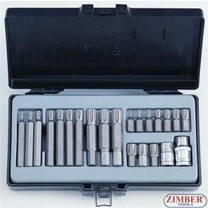 Комплект битове - накрайници 22 части - FORCE (4225)