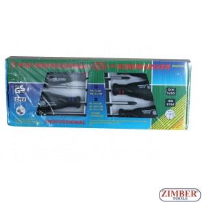 Комплект отвертки - 5 броя PROFESSIONAL - GS - JN78210