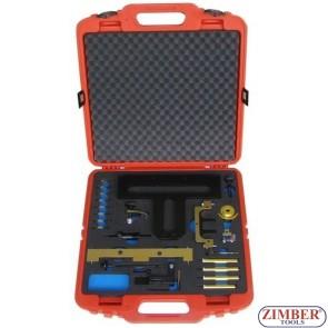 Комплект за зацепване на двигатели  BMW N42, N46, N46T, ZR-36ETTSB01  - ZIMBER-TOOLS