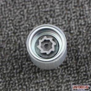 Locking Wheel Nut Key 524 VAG-524- ZIMBER TOOLS