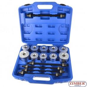 Универсален комплект за монтаж и демонтаж на тампони, лагери, втулки и др. 27-части - ZT-04751-SMANN TOOLS