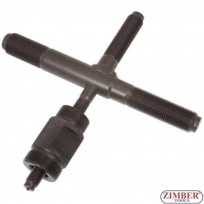 Ключ за маховик на мотоциклети, ZR-36FP - ZIMBER TOOLS