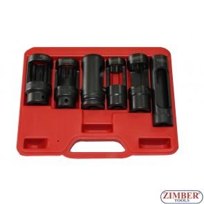 Вложки за датчици 6 части - ZIMBER (ZR-36OSWS06)