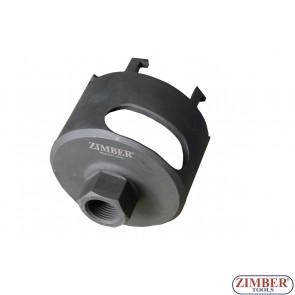 Компонент от к-т за монтаж и демонтаж на съединители DSG - ZR-36PC01 - ZIMBER TOOLS.