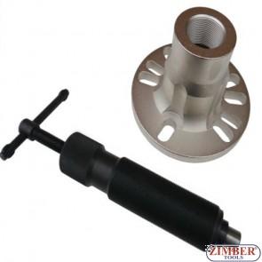 Хидравличен екстрактор за главини и барабани - ZR-36HRS - ZIMBER TOOLS