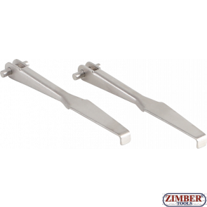 Replacement Puller Legs 70 mm for BGS 8224 (8224-1) - BGS technic