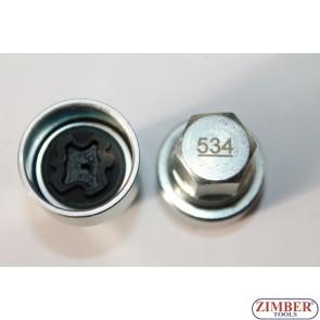 Ключ за секретни болтове на Vag Vw, Skoda, Audi, Seat -534- ZIMBER-TOOLS