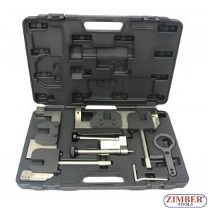 К-т за зацепване на двигатели BMW N63/S63 4.4L V8 - ZT-04A2350 - SMANN TOOLS