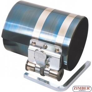 """Скоба за сегменти 4""""височина, обхват (60-125mm) ZR-36PRC04125 - ZIMBER TOOLS"""
