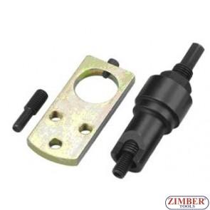 Скоба за вадене на пинове на веригата на BENZ- M102, M110, M115, M116, M117, M130, OM601, OM602, OM603, OM615, OM616, OM617, ZR-36RPPBG- ZIMBER TOOLS.