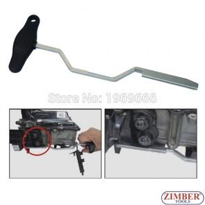 Специален инструмент за монтаж и демонтаж блока на 7 ст. скоростната кутия Gearbox с двоен съединител DSG.(VW, AUDI) - ZR-36DCGAL - ZIMBER TOOLS.