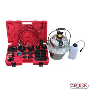 К-т за замяна на спирачна течност (с налягане) - 5л. 350*275*450mm ZR-36SPBB5, ZIMBER TOOLS
