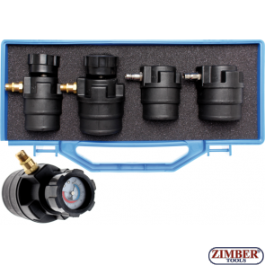 Комплект инструменти за тестване на турбо системи   55 - 60 - 65 - 70 mm- 8958- BGS technic
