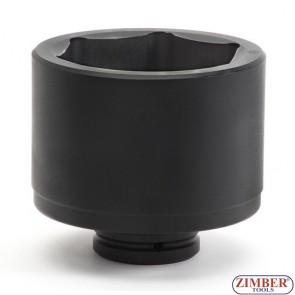 Ударна вложка 3/4-1-3/8''Inch - 34.925mm.ZR-06ISS3421V-1-3/8- ZIMBER TOOLS