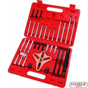 universalen-k-t-za-demontazh-na-angrenazhni-kolela-rem-chni-shajbi-z-bni-kolela-volani-i-dr-46-br-zt-04008-smann-tools