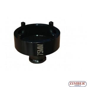 Вложка специална 75 mm - ZT-04B1081 - 75 - SMANN TOOLS.