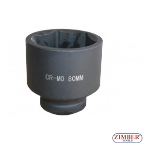 "Вложка ударна шестостенна 1"" 80mm, ZT-01E6052  - SMANN TOOLS"