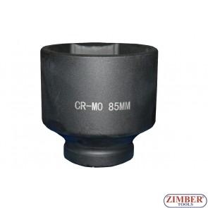 "Вложка ударна шестостенна 1"" 85mm, ZT-01E6053  - SMANN TOOLS"