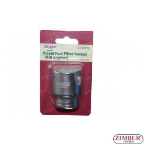 Вложка за дизелов горивен филтър за Citroen, Peugeot  Двигатели 2.0, 2.2 HDi , ZR-36DFFS - ZIMBER TOOLS.