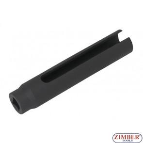 Вложка за дюзи и датчици удължена 22мм. - ZIMBER (ZL-7128)