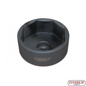 """Вложка за главината на задния мост за ремарке  BPW 16t, Dr. 3/4"""" (110mm) 8 point , ZR-36BTRWS - ZIMBER TOOLS."""