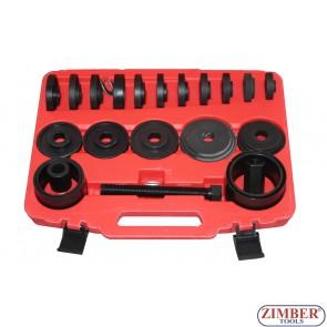 К-т за монтаж и демонтаж на лагери за предни главина на автомобили. 23 части.- ZK-1345.