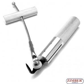 Инструмент за изрязване на уплътнения - ZIMBER TOOLS