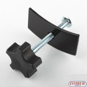 Скоба за прибиране на спирачен апарат (ZR-36DBPS01)  - ZIMBER-TOOLS