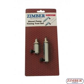 К-т фиксатори за центровка на дизелови помпи BOSCH, ZR-36DPT - ZIMBER-TOOLS.