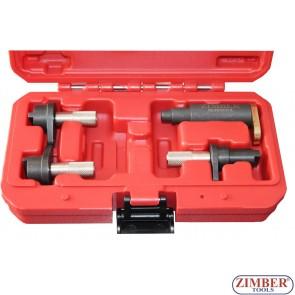К-т за зацепване на двигатели VW 1.2 6V / 12V 3 цилиндъра бензинови двигатели - ZIMBER (ZR-36ETTS63)