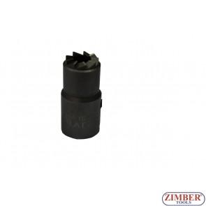 Фрезер за почистване гнездата на дизелови дюзи 1-бр.  15x19mm - универсален - ZR-41FR - ZIMBER-PROFESSIONAL