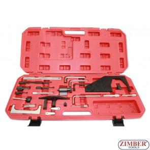 К-т за зацепване на двигатели Ford, Mazda (ZT-04174) - SMANN TOOLS.