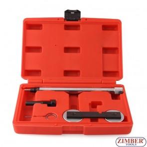 Под наем -Комплект за зацепване на двигатели VW, AUDI 1.4L и 1.6L FSI, ZT-05166(ZT-04A2025)- SMANN TOOLS.