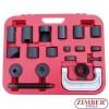 К-т скоби за монтаж и демонтаж на шарнири 21 части (ZT-04011) - SMANN TOOLS.