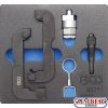 Комплект за зацепване на двигатели за  VAG-VW, Audi 2.4, 2.8, 3.0 TFSI. 66211- BGS technic.