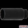 """Вложка ударна 1/2"""" удължена - 12ст - 27 мм (ZB-5336)"""