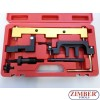 К-т за зацепване на двигатели BMW N42, N46, N46T (ZT-04537) - SMANN TOOLS.
