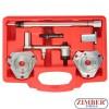 К-т за зацепване на двигатели FIAT -1.6 16V, ZT-04A2232 - SMANN TOOLS