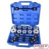 Универсален комплект за монтаж и демонтаж на селенови втулки и др. ZT-04751-SMANN TOOLS