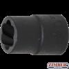 "Вложка екстрактор за отвиване на повредени болтове и гайки 1/2"" 14 mm (5266-14) - BGS technic"