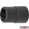 "Вложка екстрактор за отвиване на повредени болтове и гайки  1/2"" - 15 mm (5266-15) - BGS technic"