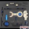 К-т за зацепване на двигатели BMW M40, M44, M50, M52, M54, M56 (9491) - BGS technic